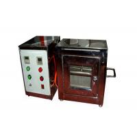 Quality Wire Bending Machine Precision 0.1mm Stainless Steel Box Car Interior Material wholesale