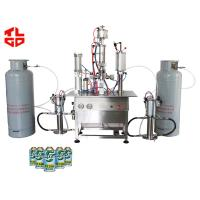 China Refrigerant Filling Machines For R134a / R410a / R22 on sale
