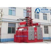 China Double Cage Construction Hoist Elevator , Building Material Hoist 33m/min on sale