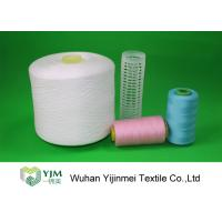 Quality High Tenacity Colored 100 Spun Polyester Sewing Thread High Temperature Resistant wholesale