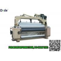 Quality High Efficiency Water Jet Weaving Loom Machine 550 - 650RPM Speed Cam Shedding wholesale