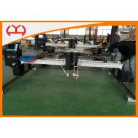 China Stainless Steel  Gantry CNC Cutting Machine Smoothly Running High Locating Accuracy on sale