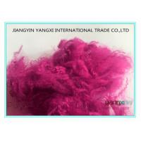 Quality Rosa Scuro Spinning Fiber / Rayon Staple Fiber With PET Flake Material wholesale