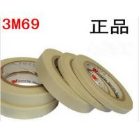 China Silicone Pressure-Sensitive Adhesive 3M69 Electrical Tape on sale
