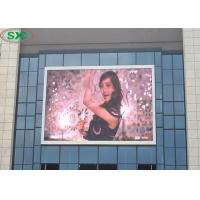 Buy cheap Full color waterproof advertising billboard P10 outdoor LED Display/LED Video from wholesalers