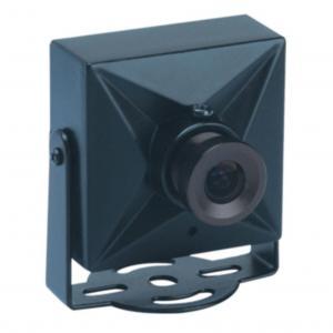 Quality 420TVL Infrared Mini CCTV Hidden Camera High Definition With OSD , IR-CUT , Internal Sync wholesale