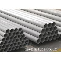 China Pharmaceuticals Seamless Stainless Steel Tube 304 316L SS Seamless Pipes on sale