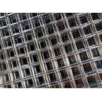 Cheap Lock Crimped Wire Mesh/Screen for Sieve, Vibration, Buildings for sale