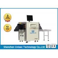 Quality Security Check X Ray Baggage Scanner Small Size 19 Inches HD LCD For Office / Bank wholesale