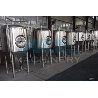 Quality Sanitary Factory Price Milk Sugar Cassawa Starch Wine Fermentation Tank (ACE-FJG-3H) wholesale