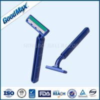 Quality Custom Logo Twin Blade Disposable Medical Razor With Lubricant Strip wholesale