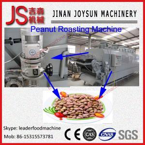 Quality Gas Heating Nut roaster Peanut Roasting Machine , Gas Peanut Roaster wholesale