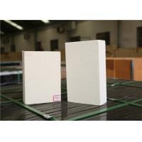 Quality White Appearance Ceramic Fiber Blanket For Heating Equipment Wall Linings wholesale