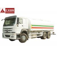 Quality Commercial 8000 Gallon Water Container Truck Heavy Duty 6x4 Alloy Frame wholesale