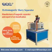 Quality High Performance Electromagnetic Separator For Ceramic/Mine/Chemical wholesale