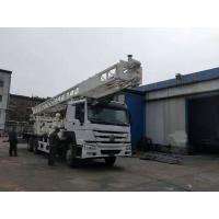 China SRJKC600 600m TRUCK MOUNTED WATER WELL DRILLING RI  water well drill rig shallow water well drilling equipment on sale