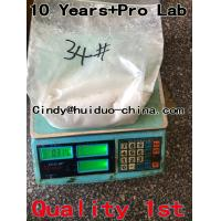 Quality Pure u47700 U4 in powdered form 98% from end lab China origianl with 100% customer satisfaction wholesale