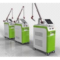 Quality 0.7 -8mm  Spot size tattoo laser removal price range /q switch laser tattoo removal wholesale