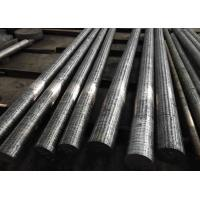 Quality H13 / 1.2344 / SKD61 Hot Forged Steel Round BarsFor Mould Purpose Dia 16-800 MM wholesale