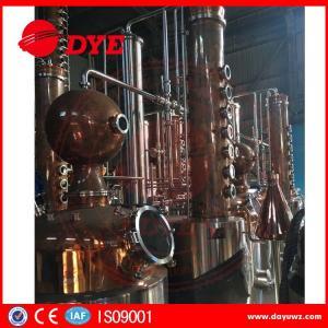 Cheap 1000L steam gin short path distillation column machine for sale for sale