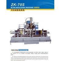 Quality Plastic Blow Molding Machine wholesale