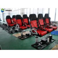 Quality Electronic / Pneumatic 5D Theater System Safe Motion Seats Digital Theater System wholesale