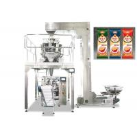 250 / 500g Food Grains Packing Machine , Stainless Steel Fill Seal Packaging Machine