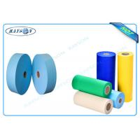 Quality Biodegradable PP Spunbond Elastic Nonwoven Fabric , Non Woven Polypropylene Material wholesale