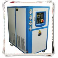 Buy cheap Glycol Water Cooled Scroll Water Chiller from wholesalers