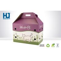 China Corrugated Cardboard Packing gift Boxes For Pet Cat Food , Corrugated Paper Box on sale