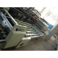 Double Roller Extruding Technology Door Making Machines , Magnesium Oxide Panel Press Machine