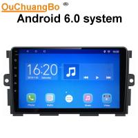 China Ouchuangbo auto radio stereo player android 6.0 for ChangAn CX20 CS1 cross 2017 with 3g wifi SWC dual zone 16GB Flash on sale