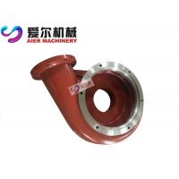 Buy cheap Volute Liner Of Slurry Pump Interchangable Slurry Pump Parts A05, A49, R55 from wholesalers