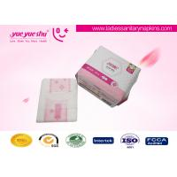 Quality 240mm Daily Use High Grade Sanitary Napkin With Self - Adhesive Labeling Package wholesale
