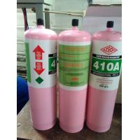 Quality R410a refrigerant gas 800g small can mapp can 99.9% purity as R22 replacement wholesale