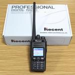 Quality whole sale TS-628D DMR Digital Radio wholesale