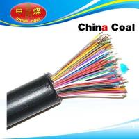 China Communication Cable on sale