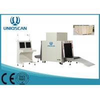 Quality Parcel Inspection X Ray Baggage Scanner Machine SF10080 For Security System wholesale