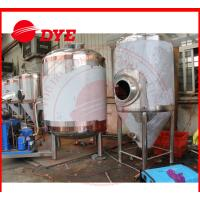 Quality Pub Industrial Electric Water Tank Cooling System Dish Top / Bottom wholesale