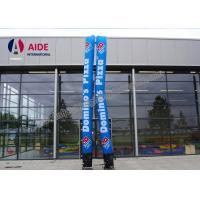 Cheap Event Exhibition Inflatable Air Dancer Colorful Inflatable Advertising Man for sale