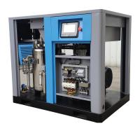 China 55kw 75HP Low Pressure Air Cooled 3 Bar Variable Frequency Screw Air Compressor Direct Driven for Glass Industry on sale