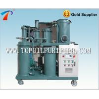 China TOP lubricating oil refinery machine,anti-corrosion,economical,remove water, gas and eliminate mechanical impurities on sale