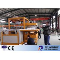 China Waterproof PS Foam Food Container Production Line / Fast Food Box Machine on sale