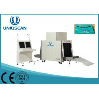 Quality Multi Terminal Airport Baggge scanner , Security Scanning Equipment For Train Station wholesale