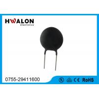 China High Efficiency Inrush Current Resistor , NTC Thermistors For Inrush Current Limiting on sale
