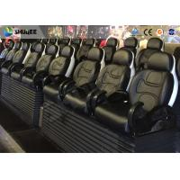 Quality Movie Theater Seats 5D Cinema System / Cinema Equipment With Control Software wholesale