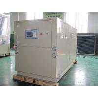 Buy cheap SGS Water Cooled Scroll Chiller (DLP-W) from wholesalers