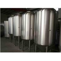 Quality GMP Standard Stainless Fermentation Tank Double Layer For Brew Beer wholesale