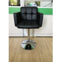 Buy cheap 360 Degree swivel PU Bar Stools H-303AR , 415mm chrome base , T shape footrest from wholesalers
