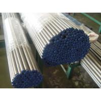 Quality 25mm Diameter Bright Annealing Seamless Steel Tube for Hydraulic Systems wholesale